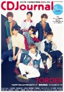 CD Journal (ジャーナル)2020年 春号【表紙巻頭:7ORDER project/長妻怜央 from舞台『DEAR BOYS』】