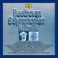 交響曲全集 ラファエル・クーベリック&世界9大オーケストラ(4SACDシングルレイヤー)