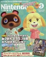 Nintendo DREAM (ニンテンドードリーム)2020年 5月号