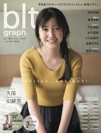 blt graph.vol.53【表紙:久保史緒里】[B.L.T MOOK]