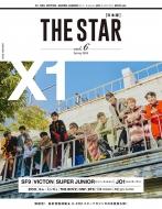 THE STAR[日本版]vol.6【表紙:X1】[メディアボーイムック]