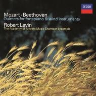 ホルン・ソナタ、フォルテピアノと管楽のための五重奏曲、他 ロバート・レヴィン、エンシェント室内管弦楽団アンサンブル