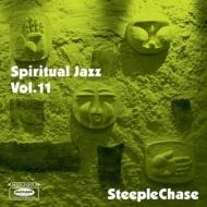 「Spiritual Jazz」シリーズ第11弾はSteepleChaseにフォーカス