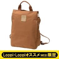 リラックマ×ルートート 2WAYセオルー【Loppi・Loppiオススメ限定】