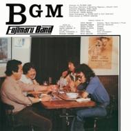 BGM (アナログレコード)