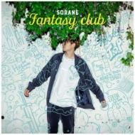 Fantasy club【2020 RECORD STORE DAY 限定盤】(アナログレコード)