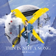 THIS IS NOT A SONG 【初回生産限定盤】(+DVD)