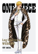 "ONE PIECE Log Collection ""WEDDING"""
