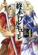 終末のワルキューレ 4 ゼノンコミックス