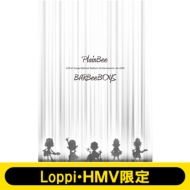 【HMV・Loppi限定】 PlainBee (Blu-ray)