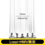 【HMV・Loppi限定】 PlainBee (DVD)