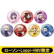 缶バッジ7個セット(ミニキャラ)【ローソン・Loppi・HMV限定】