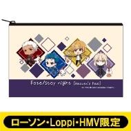 フラットポーチ(B)【ローソン・Loppi・HMV限定】