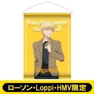 B2タペストリー(ギルガメッシュ)【ローソン・Loppi・HMV限定】