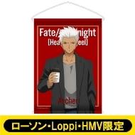 B2タペストリー(アーチャー)【ローソン・Loppi・HMV限定】