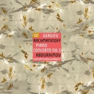 ラフマニノフ:ピアノ協奏曲第3番ニ短調 ベフゾド・アブドゥライモフ, ワレリー・ゲルギエフ, ロイヤル・コンセルトヘボウ管弦楽団 (アナログレコード)