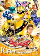 スーパー戦隊シリーズ 魔進戦隊キラメイジャー VOL.2 [DVD]