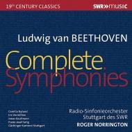 交響曲全集 ロジャー・ノリントン&シュトゥットガルト放送交響楽団(5CD)