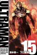 ULTRAMAN 15 ヒーローズコミックス