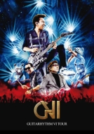 GUITARHYTHM VI TOUR 【初回生産限定Complete Edition】(2DVD+2CD)