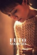 Special Blu-ray BOX FUTO NOZOMI
