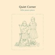 Quiet Corner -little peace piece
