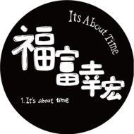 It' s About Time (12インチシングルレコード)
