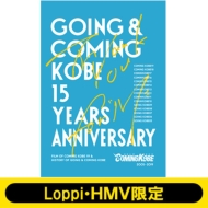 "GOING&COMING KOBE 15YEARS ANNIVERSARY 〜Thank You for ""M""〜【Loppi・HMV限定盤】"