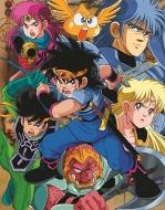 ドラゴンクエスト ダイの大冒険 (1991)Blu-ray BOX