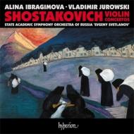 ヴァイオリン協奏曲第1番、第2番 アリーナ・イブラギモヴァ、ヴラディーミル・ユロフスキー&ロシア国立交響楽団