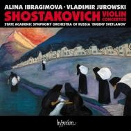 ヴァイオリン協奏曲第1番、第2番 アリーナ・イブラギモヴァ、ヴラディーミル・ユロフスキー&ロシア国立交響楽団(日本語解説付)
