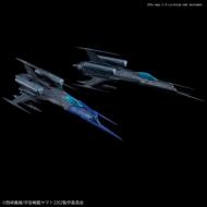 宇宙戦艦ヤマト2202 メカコレクション 零式52型改 自律無人戦闘機 ブラックバード セット