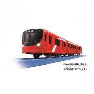 プラレール S-58 ライト付東京メトロ丸ノ内線2000系