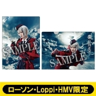A4クリアファイル2枚セット(日向正宗 / 戦闘ver.)【ローソン・Loppi・HMV限定】