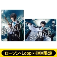 A4クリアファイル2枚セット(松井江 / 戦闘ver.)【ローソン・Loppi・HMV限定】