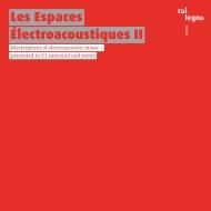5.1サラウンドとステレオで聴くエレクトロ・アコースティック・ミュージック〜ノーノ、ベリオ、シュトックハウゼン、ケーニヒ(2SACD)