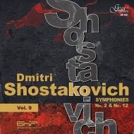 交響曲第12番『1917年』、交響曲第2番『十月革命に捧げる』 エミール・タバコフ&ブルガリア国立放送交響楽団