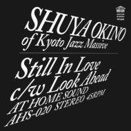 Still In Love(The Man 45 Edit)/ Look Ahead (The Man 45 Edit)(7インチシングルレコード)