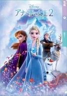 3ポケットクリアファイルB / アナと雪の女王2