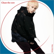 Chase the core