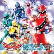 魔進戦隊キラメイジャー オリジナル・サウンドトラック クリスタルサウンドボックス (1)