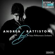 Berlioz ymphonie Fantastique, Toshiro Mayuzumi Bugaku : Andrea Battistoni / Tokyo Philharmonic (UHQCD)