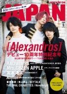 ROCKIN' ON JAPAN (ロッキング・オン・ジャパン)2020年 5月号 【表紙: [Alexandros]】
