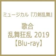 ミュージカル『刀剣乱舞』 歌合 乱舞狂乱 2019【Blu-ray】