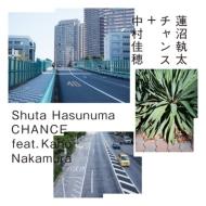 CHANCE feat.中村佳穂 (追加プレス/7インチシングルレコード)