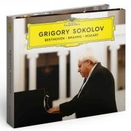 グリゴリー・ソコロフ〜ベートーヴェン、ブラームス、モーツァルト(2019年ライヴ)(2CD+DVD)