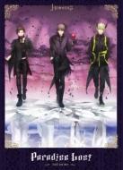 うたの☆プリンスさまっ♪HE★VENSドラマCD上巻 「Paradise Lost〜Fall on me〜」【完全受注生産盤】