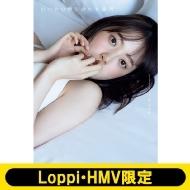 堀未央奈 2nd写真集『いつかの待ち合わせ場所』【Loppi・HMV限定カバー版】