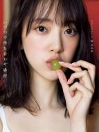堀未央奈 2nd写真集『いつかの待ち合わせ場所』