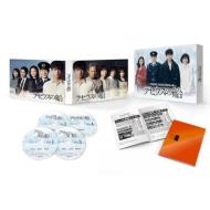 テセウスの船 Blu-ray BOX